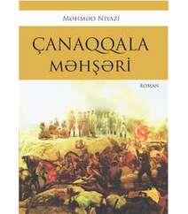 Məhməd Niyazi – Çanaqqala Məhşəri