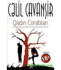 Cəlil Cavanşir – Qadın corabları