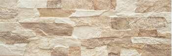 Fasad daşı (Aragon beige)