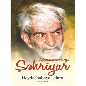 Məhəmmədhüseyn Şəhriyar - Heydərbabaya Salam