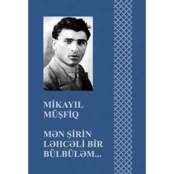 Mikayıl Müşfiq - Mən sirin ləhcəli bir bülbüləm