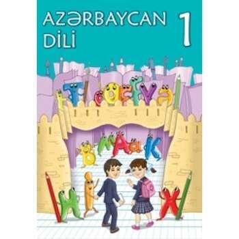 Rafiq İsmayılov - Azərbaycan dili 1– ci sinif