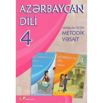 Rafiq İsmayılov - Azərbaycan dili 4 – cü sinif. Metodik vəsait