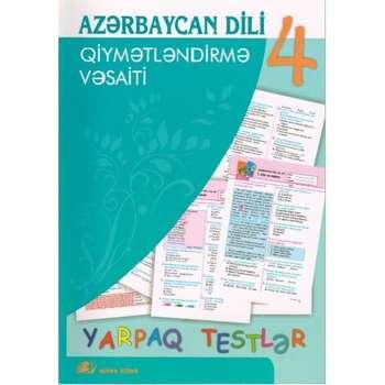 Azərbaycan dili 4 qiymətləndirmə vəsaiti