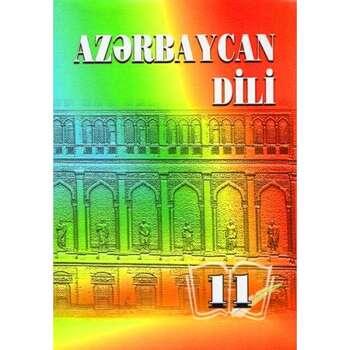 Azərbaycan dili (11-ci sinif)