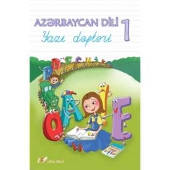 Solmaz Abdullayeva - Azərbaycan dili 1– ci sinif. İş dəftəri