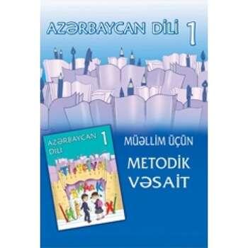 Rafiq İsmayılov - Azərbaycan dili 1– ci sinif. Müəllim üçün metodik vəsait