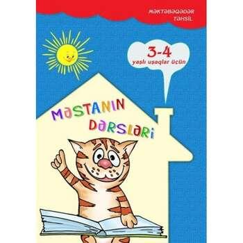 Svetlana Quliyeva - Məstanın dərsləri (3-4 yaş)