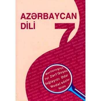 Azərbaycan dili (7-ci sinif)