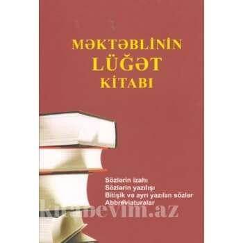 Məktəblinin lüğət kitabı
