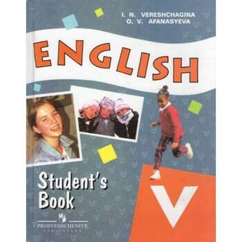 English-V: Student's Book
