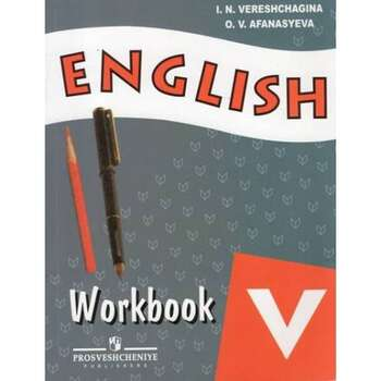 English-V: Workbook