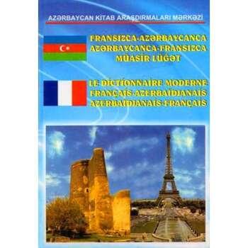 Fransızca-Azərbaycanca Azərbaycanca-Fransızca müasir lüğət