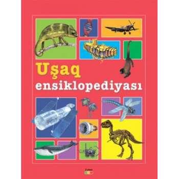 Endryu Lenqli - Uşaq ensiklopediyası