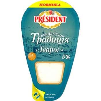 President 250gr Kesmik 5% Tv.Tradiciya Pl/Q