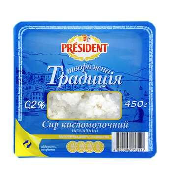 President 450gr Kesmik 0% Tv.Tradiciya Pl/Q