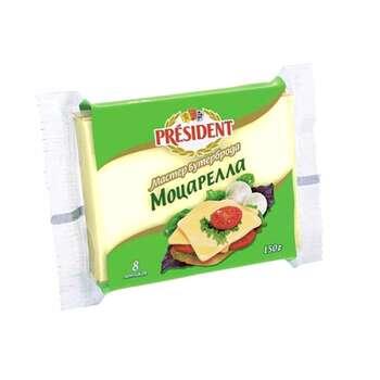 President 150gr Pendir Mozarella 8li