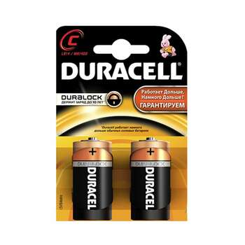 Duracell C*2 Baterry