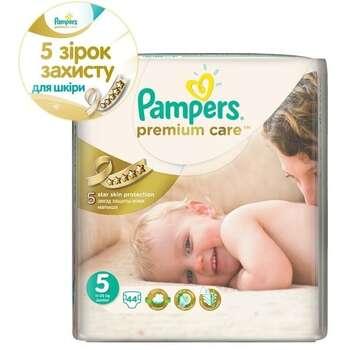 Pampers Подгузники ''Premium Care''