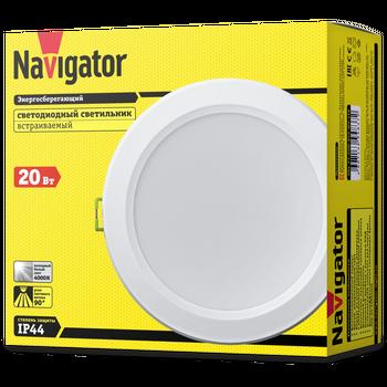LED Spot IP44 20W 4000K Navigator 94837