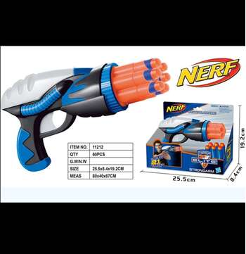 Nerf Elite XD