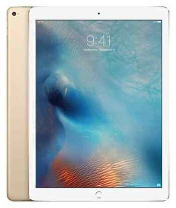 APPLE IPAD PRO WI-FI + CELLULAR 256GB GOLD