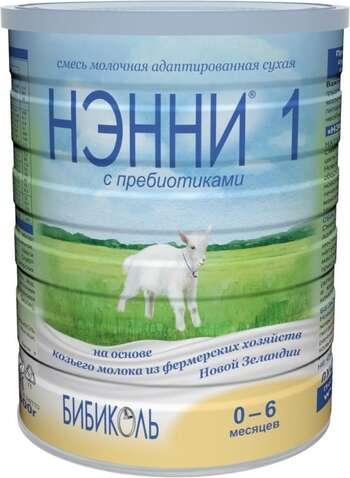 NENNI Молочная смесь НЭННИ 1 с пребиотиками на основе козьего молока, с рождения, 800 гр.